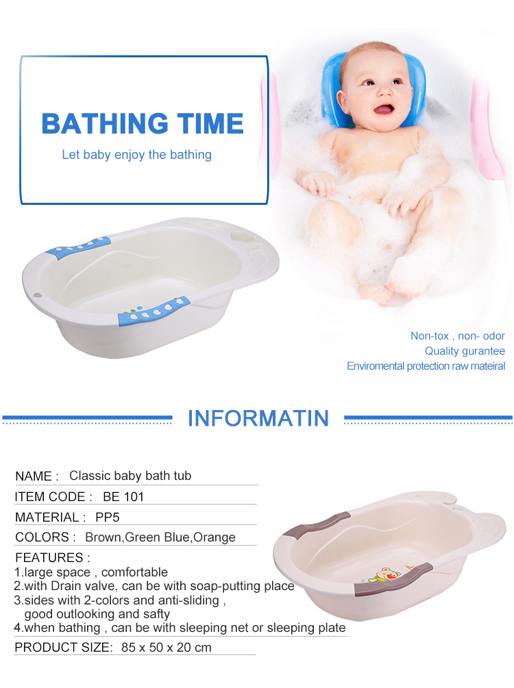 Plastic Claw Foot Baby Bath Tub Baby Bathtub/ Baby Bath Tub - Buy ...