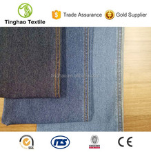 Soft touch 95% cotton 5% spandex knitted denim jeans fabric