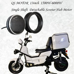 13inch 4000W 273 40H V3 Brushless DC Electric Single Shaft Detachable scooter tricycle Wheel Hub Motor