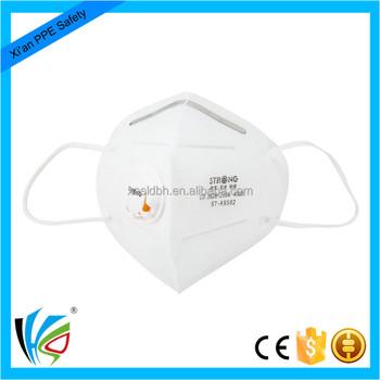 foldable n95 mask
