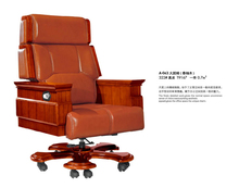high end executive office chair mechanism factory sell directly FZ143
