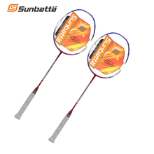 Full Carbon Professionele Badminton <span class=keywords><strong>Rackets</strong></span> G5 Ultralight Offensief Racket <span class=keywords><strong>Padel</strong></span> 20-28 Lbs Gratis Strings