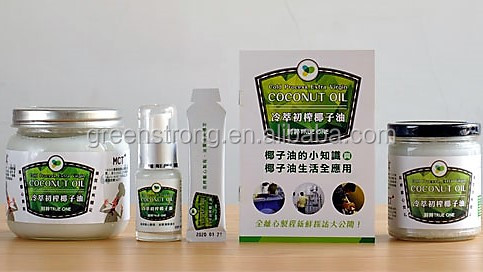 Virgin coconut Oil Made by Centrifuge Cold Pressed Process