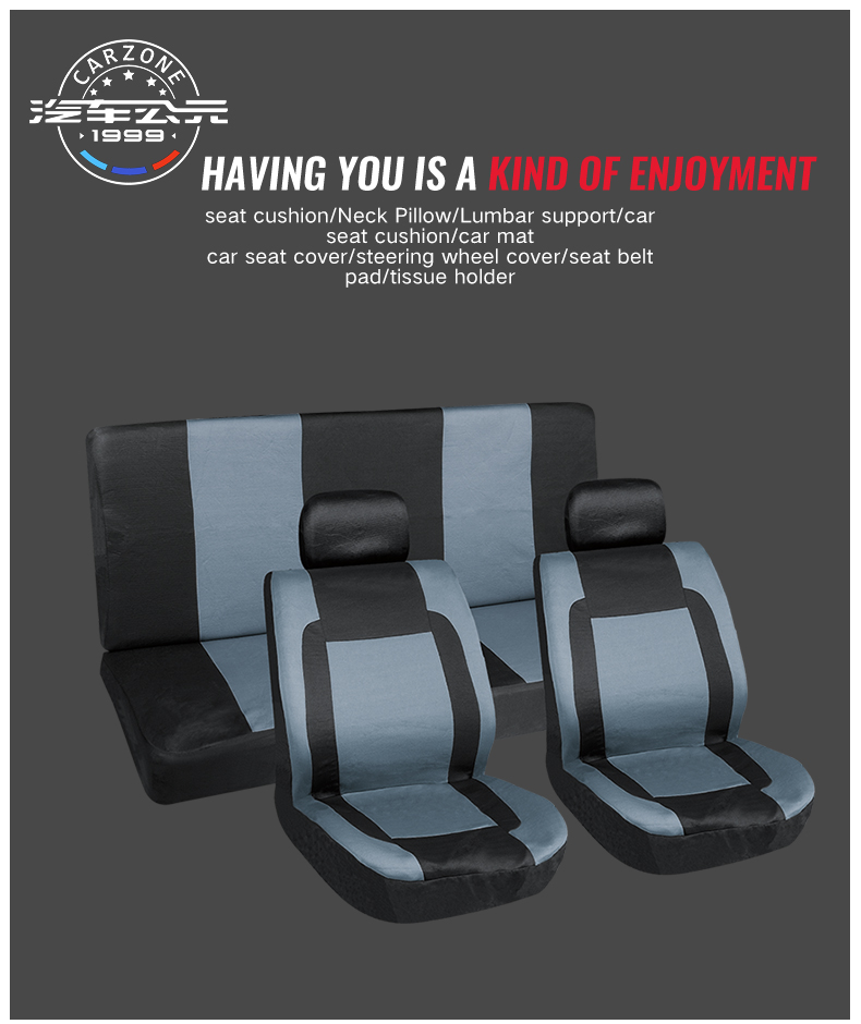 Universal size or OEM luxury leather 6pcs full set car seat cover cushion