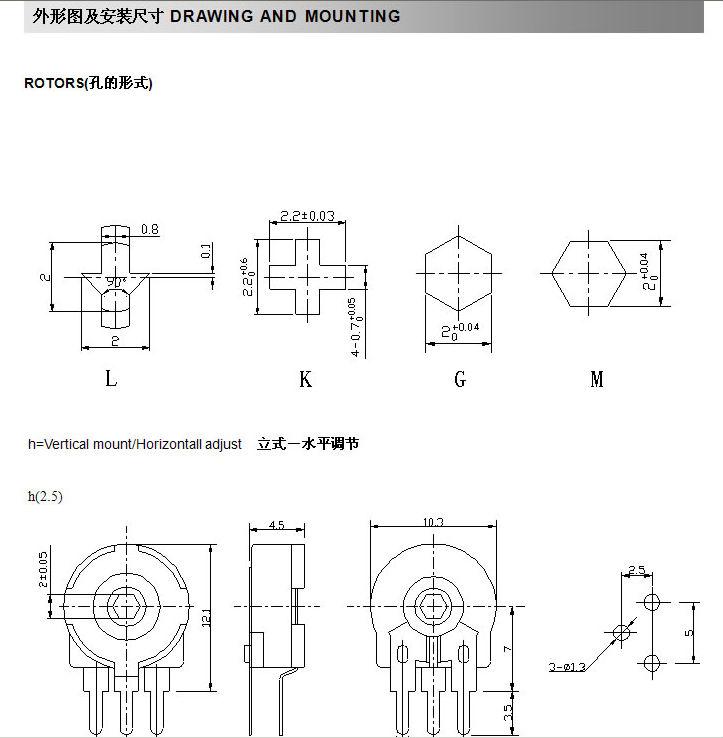 b20k trimmer potentiometer piher acp pa6-gf30 SMD SMT reflow soldering  potentiometer CA6 3k ohm trimpot variable resistor, View trimmer  potentiometer,