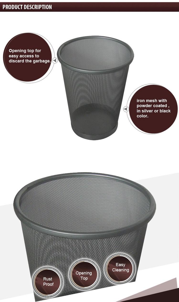 Good Quality Stainless Steel Wire Mesh Office Litter Basket Bin ...