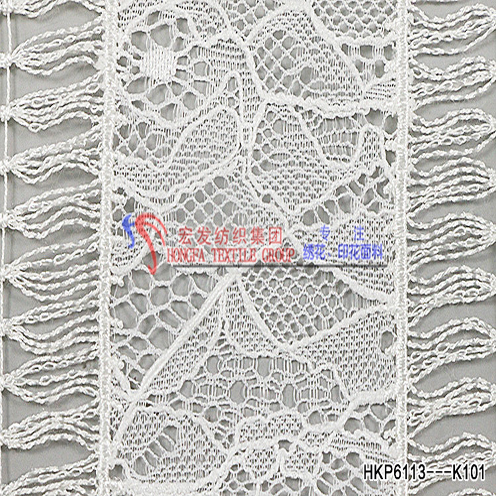 Latest Trends Fashion Polyester Fabric Manufacturer Stripe Fabric High Quality African Tulle Lace Fabric For Wedding Dresses
