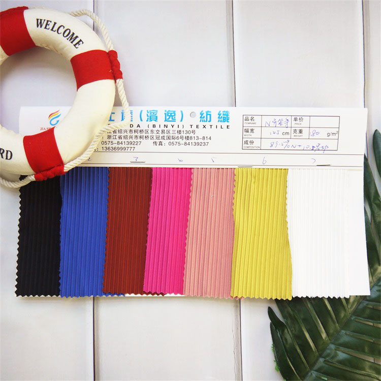 New product 180gsm nylon spandex rib swimwear lycra fabric