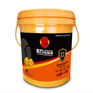 High Temperature Complex Grease