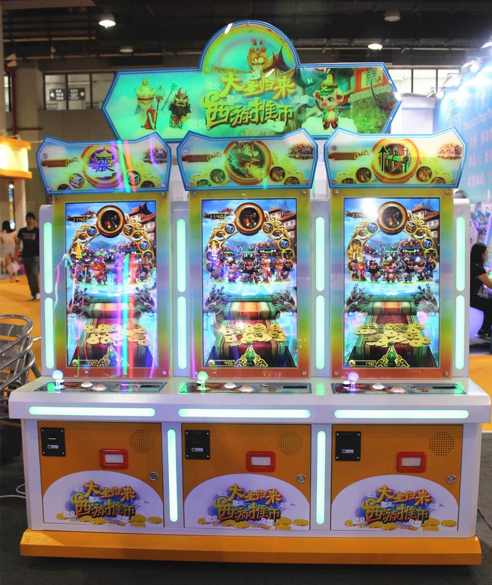 Coin Pusher Arcade Machine — Totoku