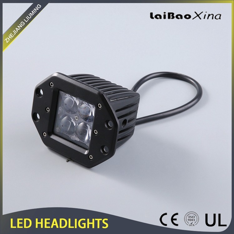 12w led tracker light auto lighting system spare parts