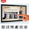 42 inch touch monitor screen