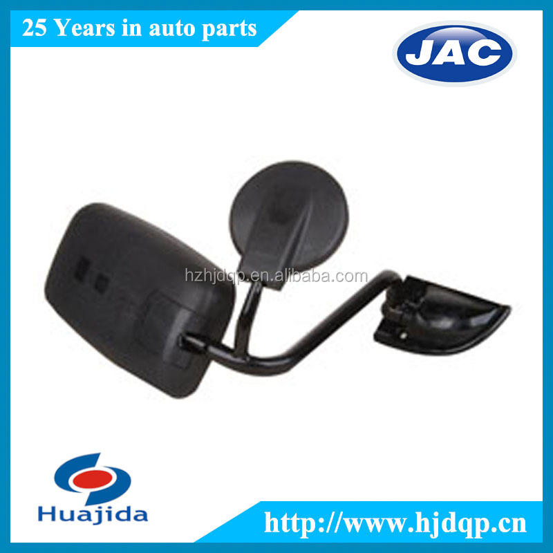 JAC car accessories spare parts left rear view mirror assemble for truck