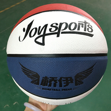 Best inflatable rubber glossy basketball