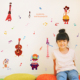 Kids bedroom cartoon korean wall sticker