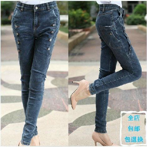 2013 femmes taille haute pantalon denim sarouel pantalon Slim pantalons pieds