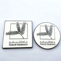 UAE new official three leaves logo round/rectangle magnet badge for Year of Tolerance 2019