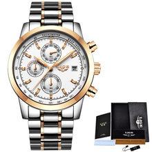 LIGE часы мужские модные спортивные кварцевые часы мужские часы Топ бренд класса люкс полностью стальные бизнес водонепроницаемые часы Relogio ...(Китай)