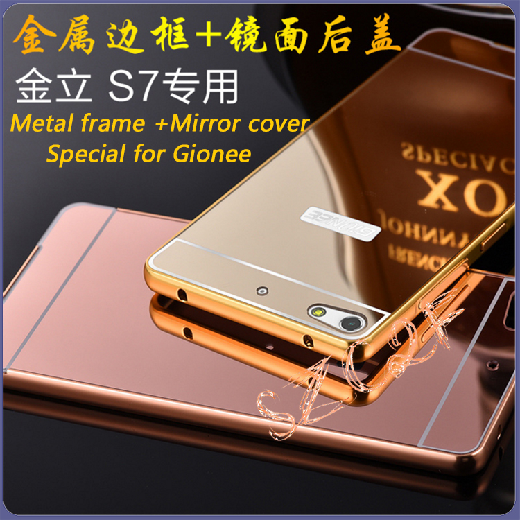 Ultra thin aluminum metal frame protective plating mirror metal bumper back case cover for gionee elife s7 back cover
