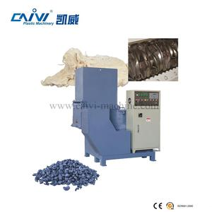 Plastic PP/PE film single shaft shredder/shredding machine