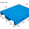 Hdpe plastic pallet in china, second hand plastic pallet,pallet plastic for sale