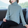Fashion spring design knitted high collar pullover wool sweater for women