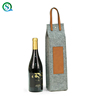 /product-detail/reusable-felt-single-wine-caddy-carrier-tote-leather-handles-and-trim-62035310689.html