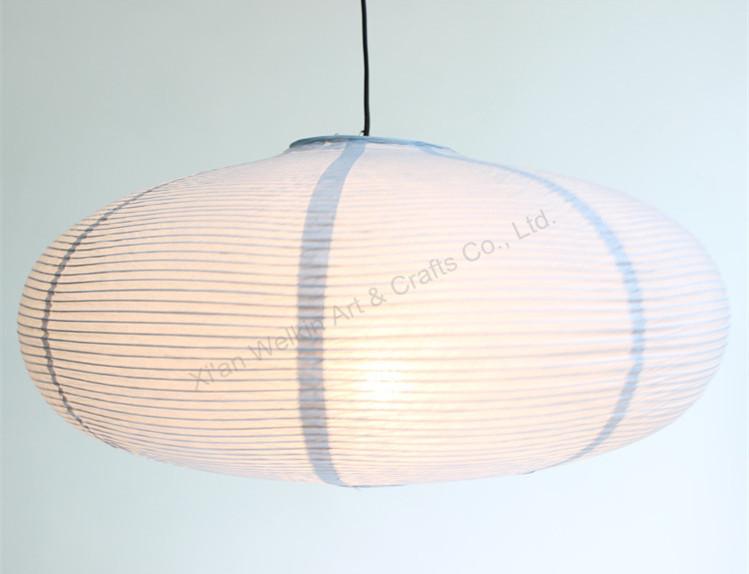lampe couvre abat jour papier de riz buy product on. Black Bedroom Furniture Sets. Home Design Ideas