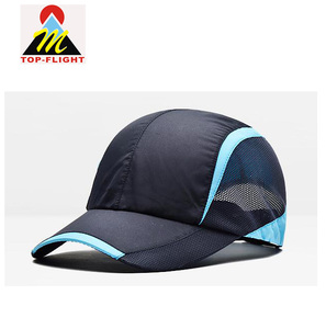 091f90bbed2 Short Brim Baseball Cap Dry Fit Running Hats And Caps For Outdoor Sport