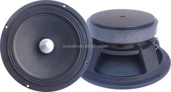 High End Car Midrange Car Speaker Speakers Subwoofer 6 5 Inch