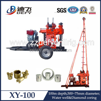 Homemade water well drilling rig XY-100 China supplier hydraulic portable boring machine
