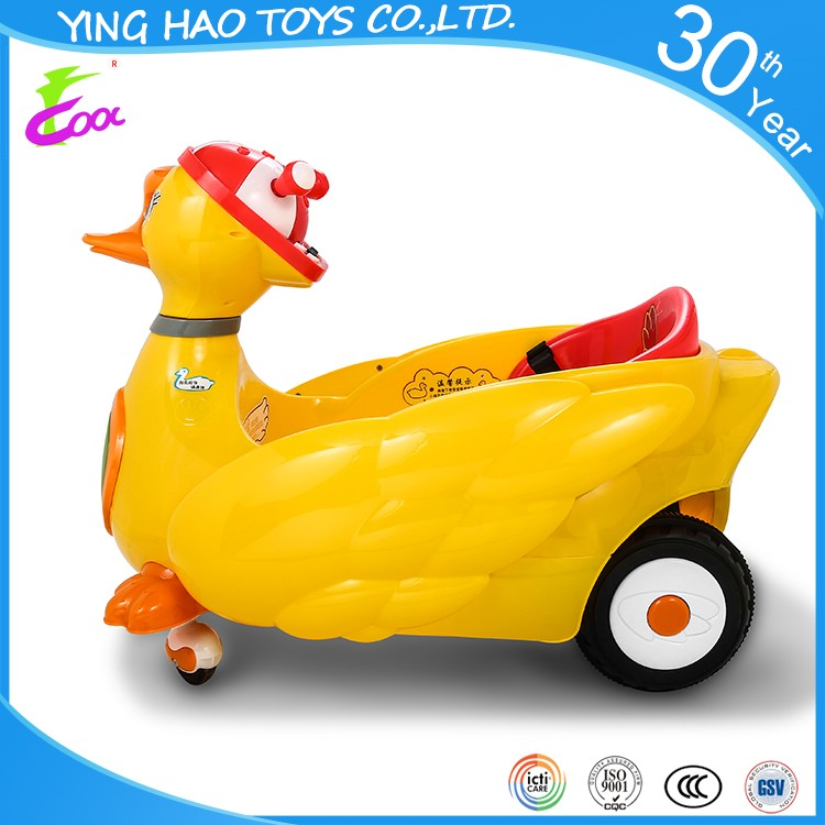 Hot sale kids ride on toy remote control electric animal walking swan YH-99018