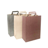 /product-detail/recyclable-paper-carry-bag-for-pharmacy-printed-kraft-paper-bag-60311941840.html
