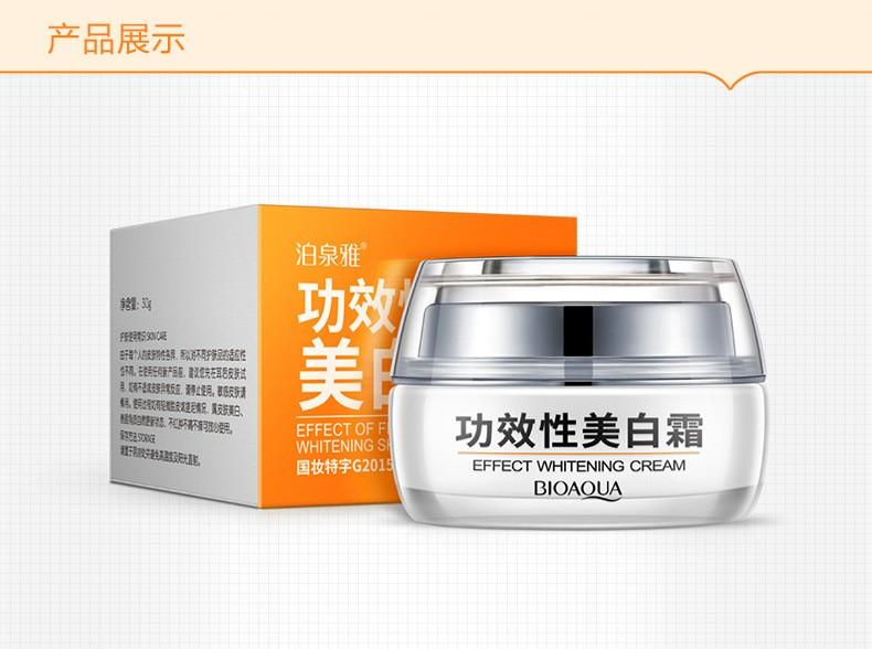OEM/ODM BIOAQUA Best Face Skin Whitening Cream