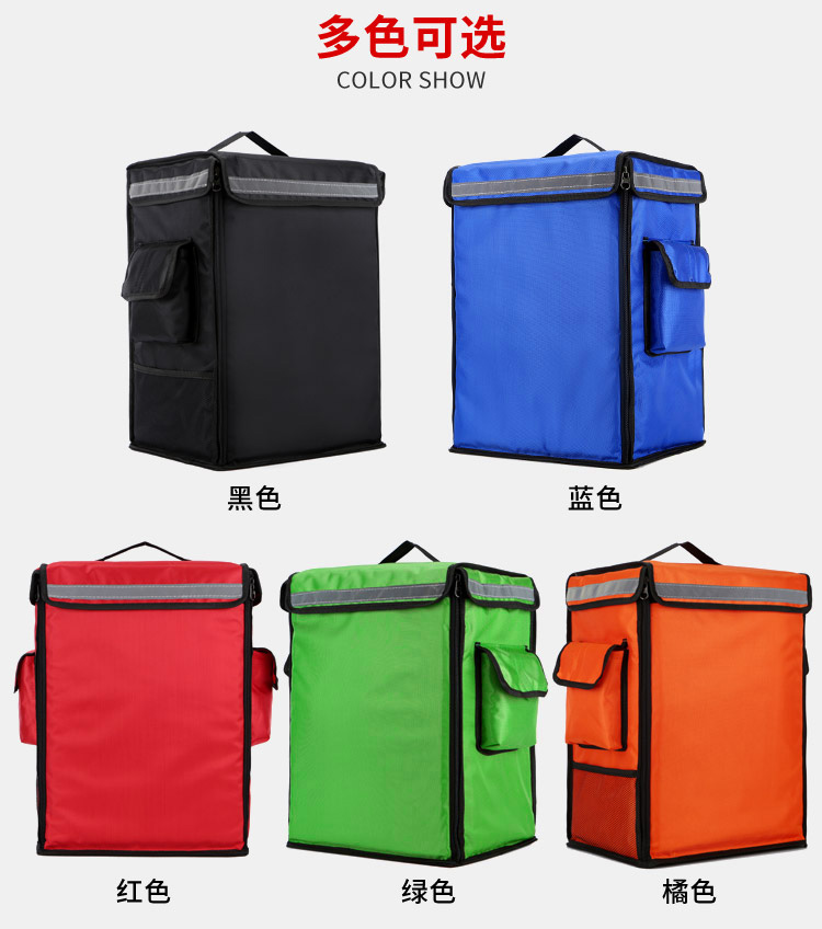 High quality hot food delivery carry bag pizza delivery bag delivery food bag