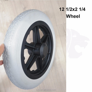 12 1/2 x2 1/4 wheel with PU solid tire for electrically prowered wheelchair