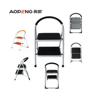 Aopeng home security two step steel ladder stool
