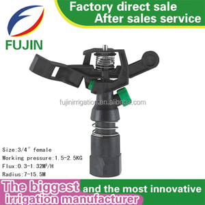 lawn micro big gun fire water irrigation agricultural oscillating low pressure high volume sprinkler