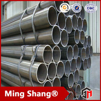 china factory q235B carbon round steel pipe weight