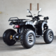 50cc 70cc 110cc Kids mini quad ATV 4 wheel gasoline bike
