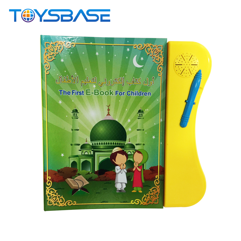 Giocattoli islamici | Libro di Apprendimento Talking Machine Arabo e Inglese Reading Pen For Kids