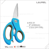 Easy cutting multi-color heavy duty kitchen cutting scissors