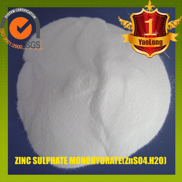 Zinc sulfate mono raw material of man made fiber / pesticide / dyeing and galvanizing