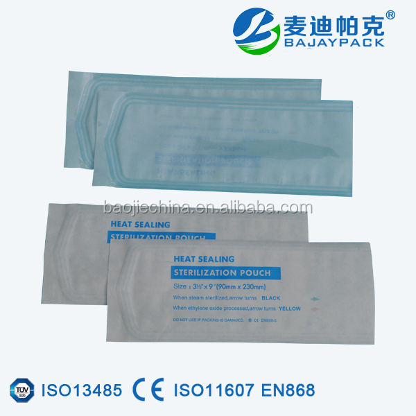 China Gamma Sterilization Pouches, China Gamma Sterilization
