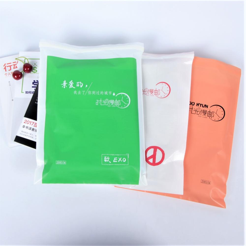 Shipping Custom Printed Biodegradable Self Sealing Mailing Bags Poly Mailers