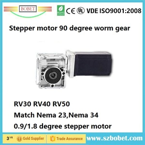 stepper motor nema 23 worm gear reduction stepper motor 0.9 degree stepper motor 90 degree gearbox factory