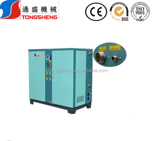China commercial aquarium water cooling chiller system