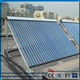 2017 new products direct flow evacuated tube solar collector Pressurized Heat Pipe Solar Thermal Collector
