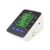 /product-detail/a-blood-pressure-checker-backlight-two-people-testing-data-big-screen-bp-monitor-60717132808.html