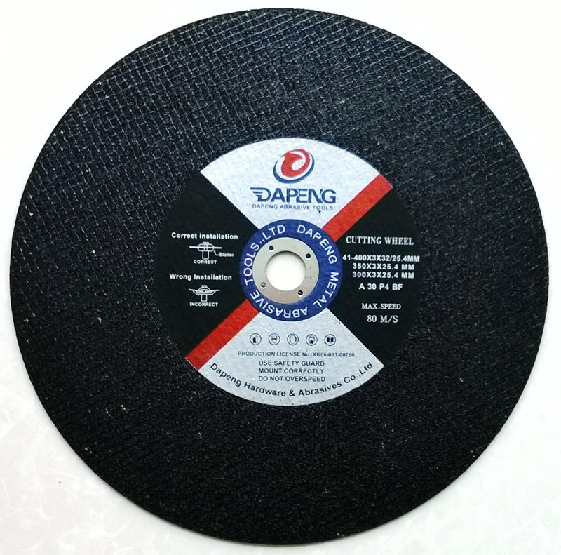 "12"" inch cut off wheel for metal with double nets 80m/s"